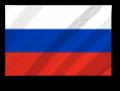 Thumbnail for version as of 12:11, 21 September 2014
