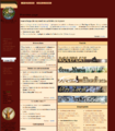 Encyclopatys v1-page d'acceuil.png